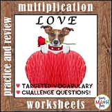Valentine Multiplication Worksheets for Multiplication Fact Practice