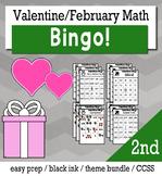 Valentines Math 2nd Grade BINGO Game Bundle