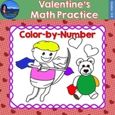 Valentines Math Practice Color by Number Grades K-8 Bundle