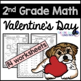 Valentines Math Worksheets 2nd Grade Common Core