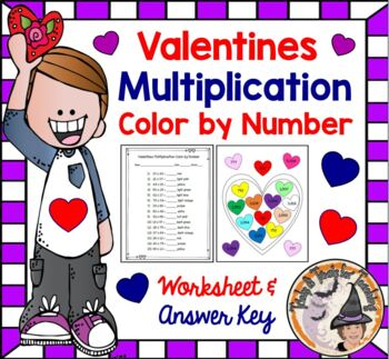 Valentines Multiplication Color by Number Worksheet with Answer KEY