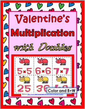 Multiplication Facts with Doubles Activity - Valentine 's