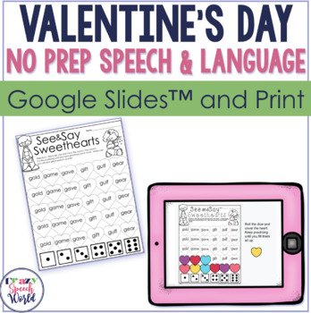 Valentine's NO PREP Speech Therapy Activities!