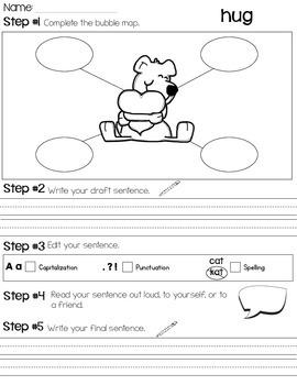 Valentine's One Page Sentence Process
