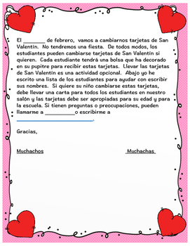 Valentines Party Letter