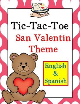 Valentines San Valentin Tic tac toe