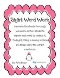 Valentine's Sight Word Work