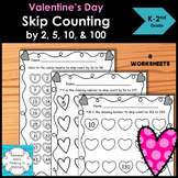 Valentines Skip counting by 2, 5, 10 and 100 worksheets