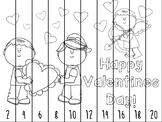 Valentines day math worksheet