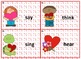 Valentines with Verbs Scoot Game  (practicing irregular ve