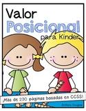 Valor Posicional para Kínder--A Kindergarten Base Ten Mega Pack in Spanish