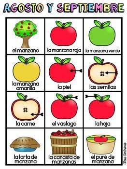 Vamos a Escribir {Vocabulary Cards & Writing Activities In Spanish} Agosto & Sep