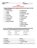 Vamos de viaje Vocabulary Quiz 1 (Avancemos 2 U1L1)