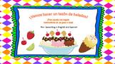 Vamos hacer un tazón de helados! {Para ayuda con seguir instrucciones} Español