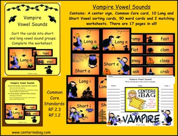 Vampire Vowel Sounds (RF.2.3, RF.1.2)