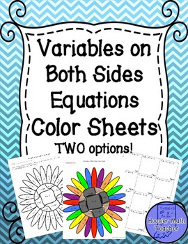 Variables on Both Sides Equations Color Sheets