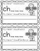 Variant Vowel Long E with R {ear, eer} Writing Book