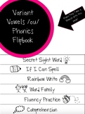 Variant Vowel /ou/ Phonics Flipbook #2 - Great for Interventions!
