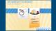 Vault: Financial Literacy Resource for Grades 4-6