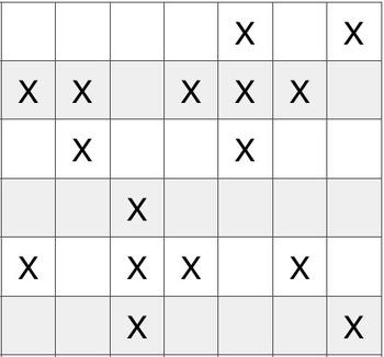Vector Game - Mine Maze