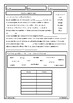 Vector and Scalar Quantities Homework Review Physics Worksheet Middle School