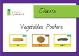 Vegetable Displays in Chinese