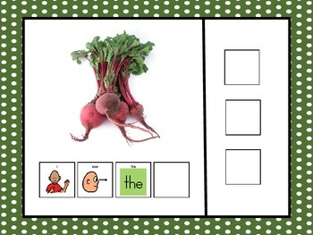 Vegetable Icon Reader