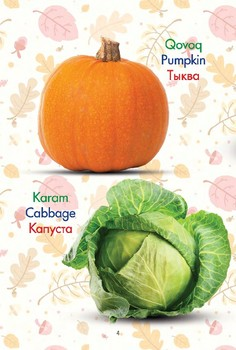 Vegetables (Russian-English-Uzbek)