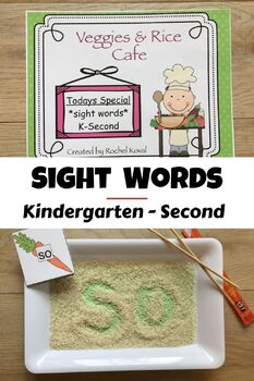 Sight Words & More - Veggies and Rice