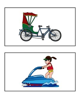 Vehicle or Transportation Flashcards