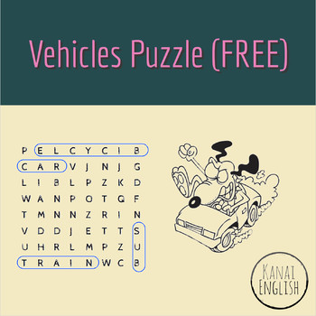 Vehicles puzzle (wordsearch and crossword)