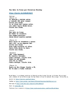 Ven ante Su Trono (Come before His Thrown). Spanish Song w English Translation