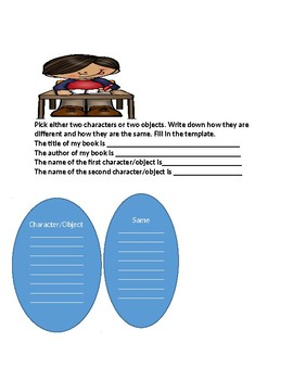 Venn Diagram Activity for Independent Reading