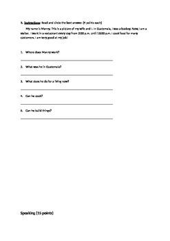 Ventures 1 Unit 8 Test