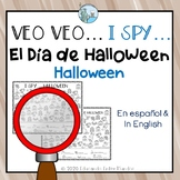 Veo Veo Halloween I Spy Spanish and English