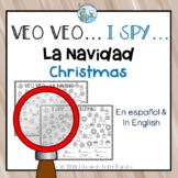 Veo Veo La Navidad I spy Christmas English and Spanish