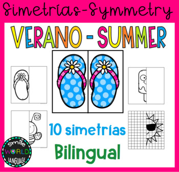Verano Summer Simetrías Symmetry Differentiated Math Centers Dibujos Simétricos