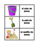Verano (Summer in Spanish) Concentration Games