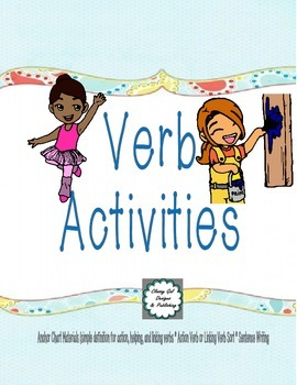 Verb Activities by Classy Gal Designs and Publishing
