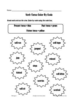 Verb Activity Sheets