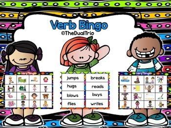 Verb Bingo Game