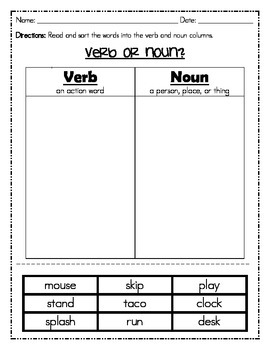 Verb Bundle
