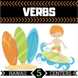 Verb Centers | 5 Hawaiian Themed Centers