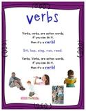 Verb Chant