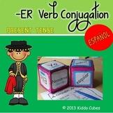-ER Verbs Present Tense