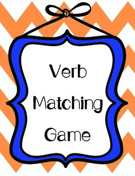 Verb Matching File Folder Game with QR Codes