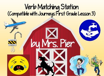 Verb Matching Station (Compatible with Journeys First Grade Lesson 3)
