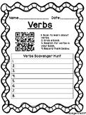 Verb QR code worksheet