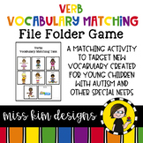 Verb Vocabulary Folder Game for Students with Autism & Special Needs