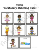 Verb Vocabulary Folder Game for Early Childhood Special Education